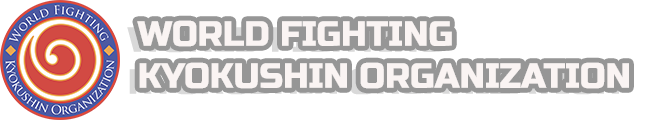 WFKO – WORLD FIGHTING KYOKUSHIN ORGANIZATION